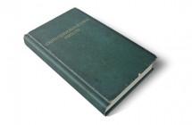 Constitutionum Regni Siciliarum (Napoli 1773)