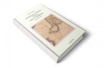 Feudatari e patrizi nella Sicilia moderna (secoli XVI-XVII)