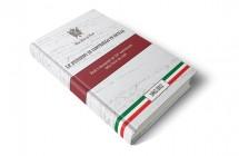 La funzione di controllo in Sicilia Fonti e documenti nel 150° anniversario della Corte dei conti