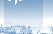 Salute pubblica e governo dell'emergenza: la peste del 1575 a Palermo