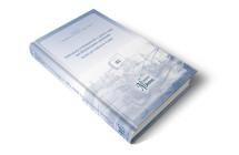 Istituzioni ecclesiastiche e potere regio nel Mediterraneo medievale Scritti per Salvatore Fodale